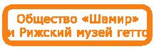 banner5_Shamir